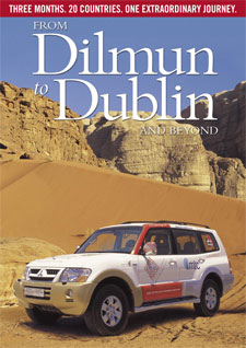 From Dilmun to Dublin and Beyond