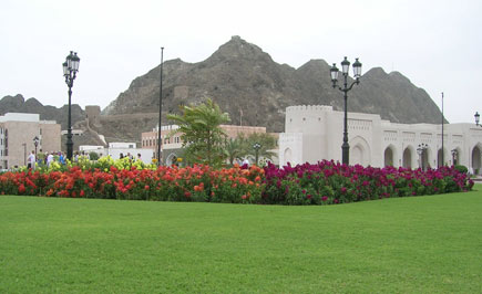 Sultan Qaboos' new palace