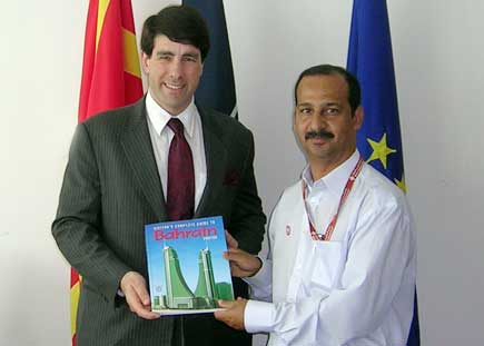 Ali presents Macedonia's Minister for Foreign Investment Gligor Tashkovich with a copy of the Visitor's Complete Guide to Bahrain (see bahrainguide.org)